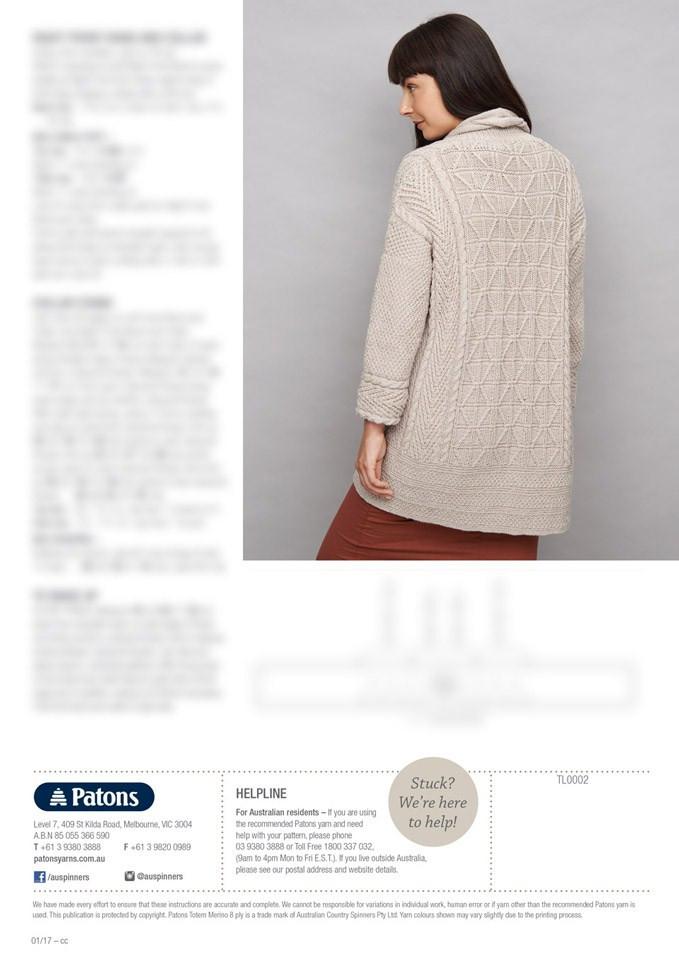 Mod Aran Jacket - Patons Knitting Pattern (0036)