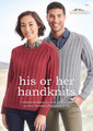His or Her Handknits - Shepherd Knitting Pattern (5049)
