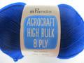 Panda Acrocraft High Bulk 8 Ply Yarn - Royal (27)