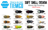 Tiemco Soft Shell Cicada 40mm
