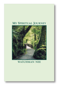 My Spiritual Journey by Watchman Nee