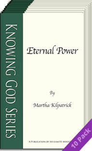 Eternal Power (10 Pack) by Martha Kilpatrick