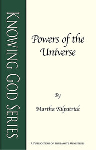 Powers of the Universe by Martha Kilpatrick