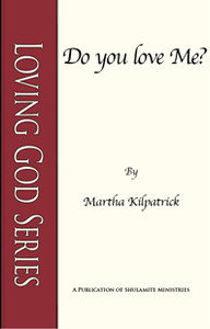 Do You Love Me? by Martha Kilpatrick