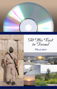 At His Feet in Israel by Martha Kilpatrick John Enslow