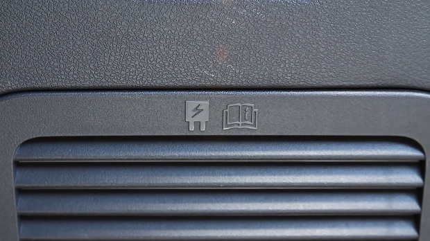 image: fuse box cover with fuse icon