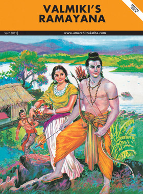 Amar Chitra Katha: Valmiki's Ramayana (Special Issue) - Cover