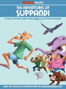 Adventures of Suppandi (Tinkle) (Character Collection)