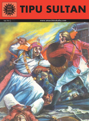 Amar Chitra Katha's Tipu Sultan single comic book