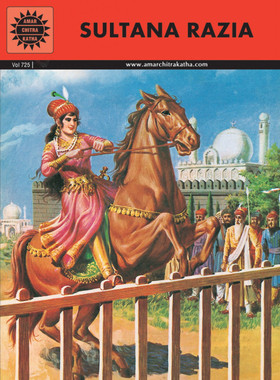 Amar Chitra Katha's Sultana Razia single comic book