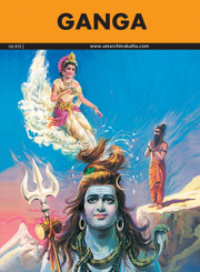 Amar Chitra Katha's Ganga single comic book