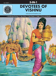 Amar Chitra Katha: Devotees of Vishnu (hardbound 5 in 1 comic book)