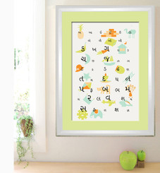 Gujarati alphabet poster 13x19in