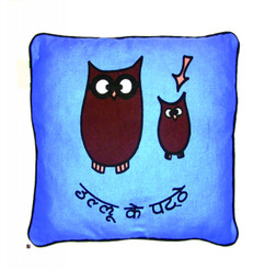 "Animal cushion - Not So Wise Owl ""ullu ke pathe"""