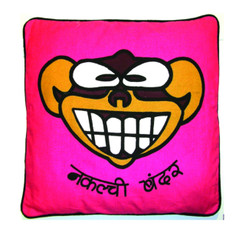 "Animal cushion - Silly Monkey ""bandar"""