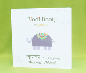 Bindi Baby Animals Book - Learn Animal Names in Hindi (Gnaana)