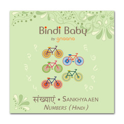 Bindi Baby Numbers Book - Learn To Count in Hindi (Gnaana)