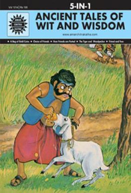 Amar Chitra Katha: Ancient Tales of Wit & Wisdom (hardbound 5 in 1 comic book)