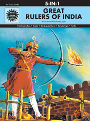 Amar Chitra Katha: Great Rulers of India (hardbound 5 in 1 comic book)