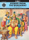 Stories from the Bhagawat (Amar Chitra Katha) (5 in 1 comics)