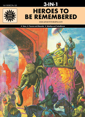 Heroes To Be Remembered (Amar Chitra Katha) (3 in 1 comics)
