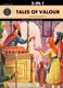 Tales Of Valour (Amar Chitra Katha) (3 in 1 comics)