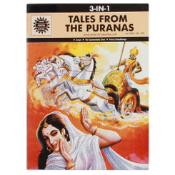 Tales From The Puranas (Amar Chitra Katha) (3 in 1 comics)