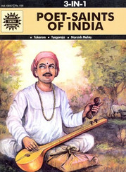 Poet Saints of India (Amar Chitra Katha) (3 in 1 comics)
