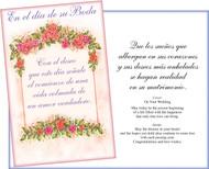 spanish wedding greeting card