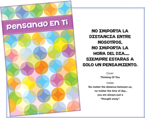 97318 six spanish thinking of you greeting cards with six envelopes spanish thinking of you greeting card m4hsunfo
