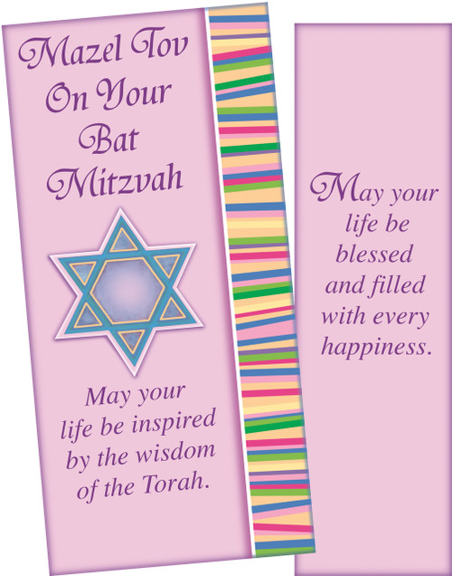89733 six bat mitzvah moneyholders with six envelopes stockwell bat mitzvah greeting cards m4hsunfo