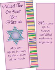 bat mitzvah greeting cards