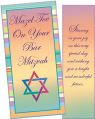 bar mitzvah greeting cards