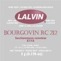 Bourgovin RC 212