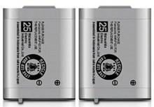 Panasonic HHR-P103 / P-P103 / HHR-P103A / N4HHGMB00001 / N4HHGMB00005 / N4HHGMN00001 / TYPE 25 / GE-TL26413 / CPH-490 (2-Pack)