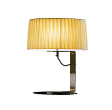 Dinvina Table Lamp
