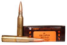HSM 338 Lapua 300gr BTHP Match Ammo - 20 Rounds