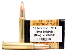 Ventura Heritage 7.7x58 Japanese 150gr SP Ammo - 20 Rounds