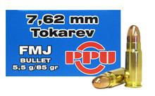 Prvi Partizan 7.62 Tokarev 85gr FMJ Ammo - 50 Rounds