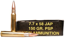 PCI  7.7x58 Japanese 150gr PSP Ammo - 20 Rounds