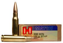 Hornady 308 Winchester Match 168gr HPBT Ammo - 20 Rounds