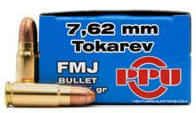Prvi Partizan 7.62x25 Tokarev 85gr FMJ Ammo - 50 Rounds