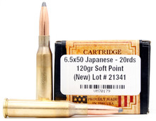 Ventura Heritage 6.5x50 Japanese 120gr SP Ammo - 20 Rounds