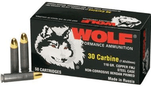 Wolf 30 Carbine 110gr FMJ Ammo - 50 Rounds
