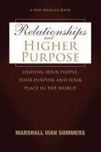 Relationships and Higher Purpose - (English Pre-pub Print Book edition)