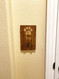 Personalized Wall Mounted Dog Leash Holder