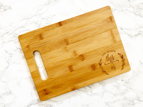 Personalized This Is Us Cutting Board