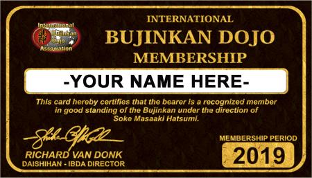 bujinkan-membership-card-front-2019-web.jpg