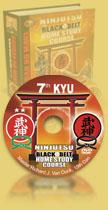 cd-7kyu.jpg