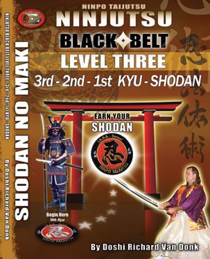 shodanbk3-brown7-20-3inch.jpg